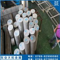 6061铝合金棒铝棒生产家