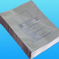 供应热封铝箔包装袋厂家订做阻隔性能好