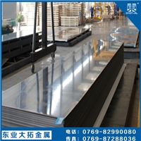 上海3004可抛光无划痕铝板