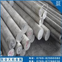 7075铝合金铝棒生产厂家