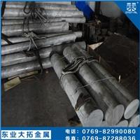 福州进口6061铝棒,进口铝棒经销商