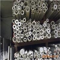 5082氧化铝管 冷拔铝管 无缝铝管
