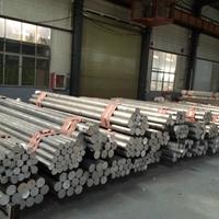 铝合金6061单面贴膜 拉伸铝板