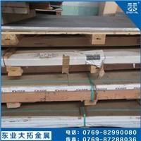 國產2017高抗拉鋁板性能