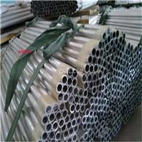 开模加工异形铝材 异形铝管  铝方管
