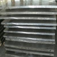 5052合金铝板 5754拉伸铝板 6061铝板