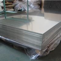 1.6厚铝板2024t3国标环保2024铝板