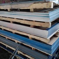 加工铝板 5083船用铝板 合金铝板