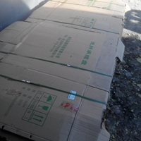加工铝板 6061超厚铝板 2024铝板