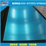 铝板供应7A19铝板