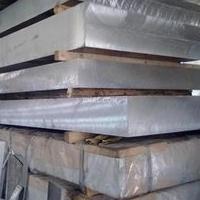 铝板 LY12高硬铝板 冲压铝板