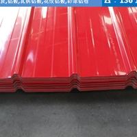 压型铝板YX15-225-900型厂家