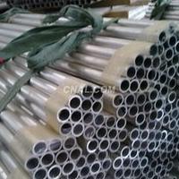 开模订做异形铝管 电子散热器 异形铝管