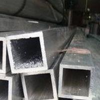 开模订做合金铝管 异形铝管 6063铝管