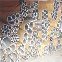 生产异形铝管 非标铝管 合金铝管 工业型材