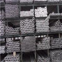 6061铝管 合金铝管 抛光铝管 毛细铝管