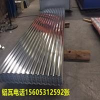 、防腐保温铝卷压型铝板瓦楞板汽车用铝板