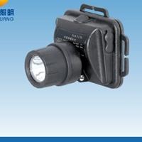 制造商直銷HSG1100微型防爆頭燈
