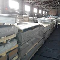 5A06花纹铝板 3003防滑铝板 花纹铝板