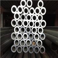 铝管 5083铝管 7075航空铝管 铝方管