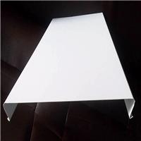 加油站防风条扣板 白色300面条形扣板