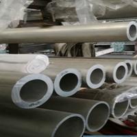 海南加工无砂眼AA6181铝管多少钱一吨