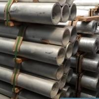 山東精抽平直AA6201高導電鋁管