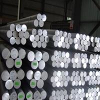 负公差铝合金棒 LY12环保研磨铝棒