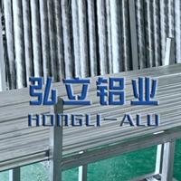 6063-T6高度度铝合金管