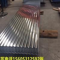 瓦楞铝板铝皮保温铝皮1060合金铝皮