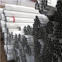 加工铝管 5083合金铝管 6061铝方管