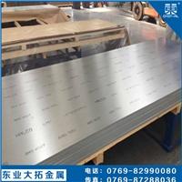 國標1100高純度雙面貼膜鋁板