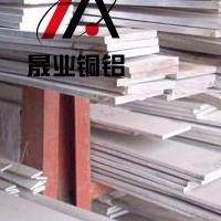 进口6061环保铝排材质证明