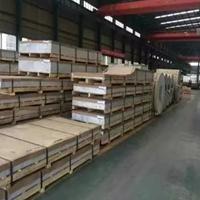 5754铝板 LY12铝板 氧化铝板 镜面铝板