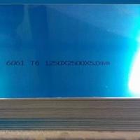 国标2048T6铝板 耐磨2048铝