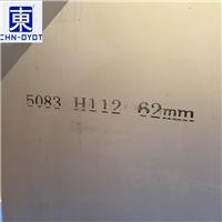 1100铝板 1100高纯度食品级铝板