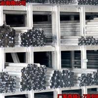 7075铝棒,7075实心铝棒,7075铝合金棒