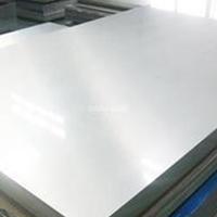定尺加工超宽铝板 合金铝板 超厚铝板