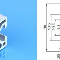 启域铝型材批发生产厂家直销3030R铝型材
