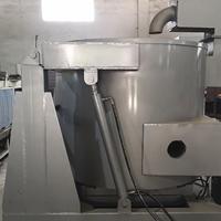 惠州300KG坩堝熔化爐 東莞鋁合金熔爐