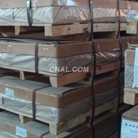 A7075鋁合金中厚板 進口超硬航空鋁板
