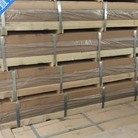進口3003高品質雙面貼膜鋁板