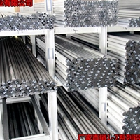 耐磨耐高温7075美国进口铝棒