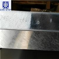 進口1050氧化工業純鋁板