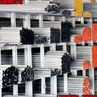模具加工7075铝棒,7075铝棒性能