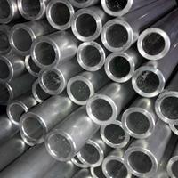 铝管 合金铝管 6063铝管 6061T6铝管