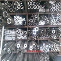 7A04铝管 7075铝管 无缝铝管 合金铝管