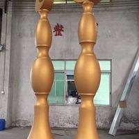 鐵嶺雙曲鋁單板規格 弧形鋁單板價格優惠