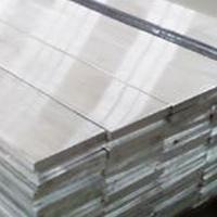 6061高強度鋁排切削性能好