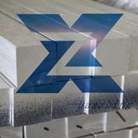 炫纵长期供应1110美标铝合金进口变形铝